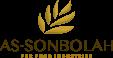 As-Sonbolah